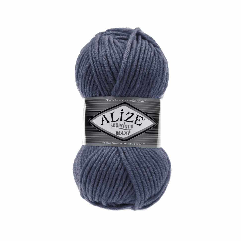 Пряжа Alize Superlana Maxi Цвет.381 морская волна