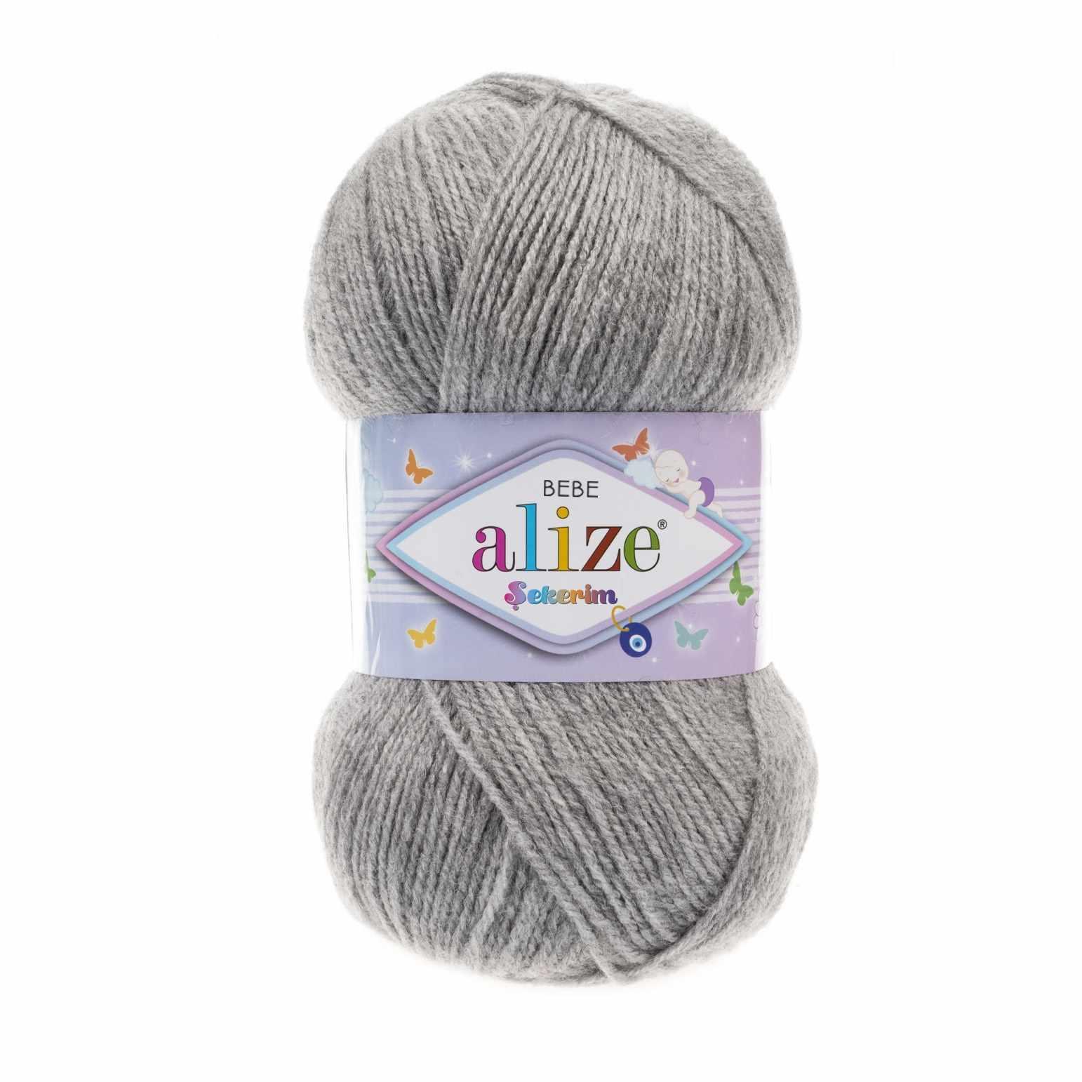 Пряжа Alize Sekerim Bebe Цвет.21 серый меланж