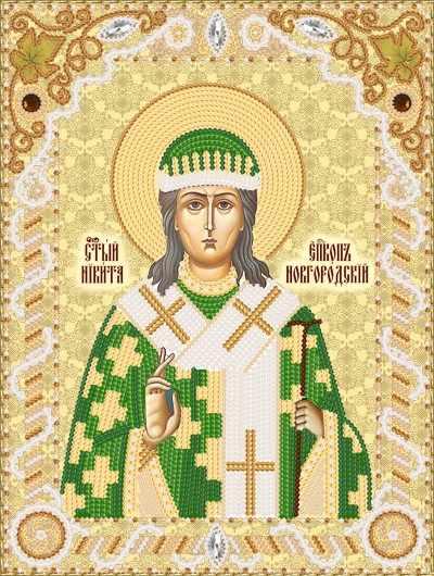 РИК-4148 Святитель Никита, епископ Новгородский - схема для вышивания (Марiчка)