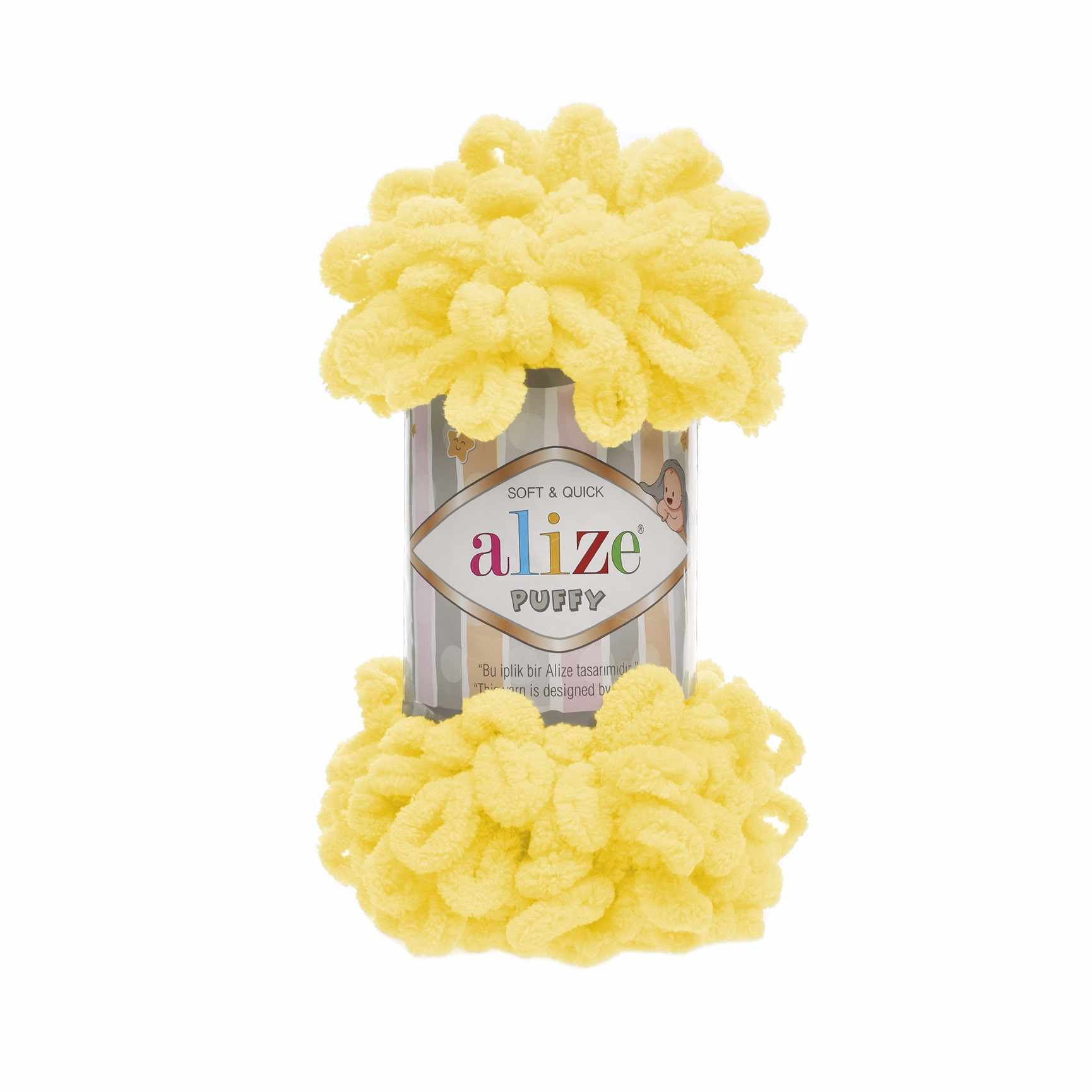 Пряжа Alize PUFFY Цвет.216 Желтый