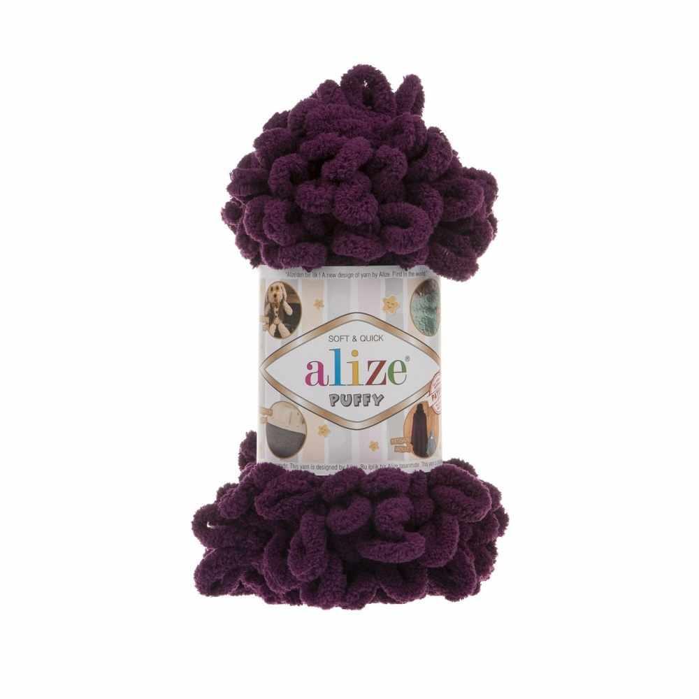 Пряжа Alize PUFFY Цвет.111 т.фиолетовый