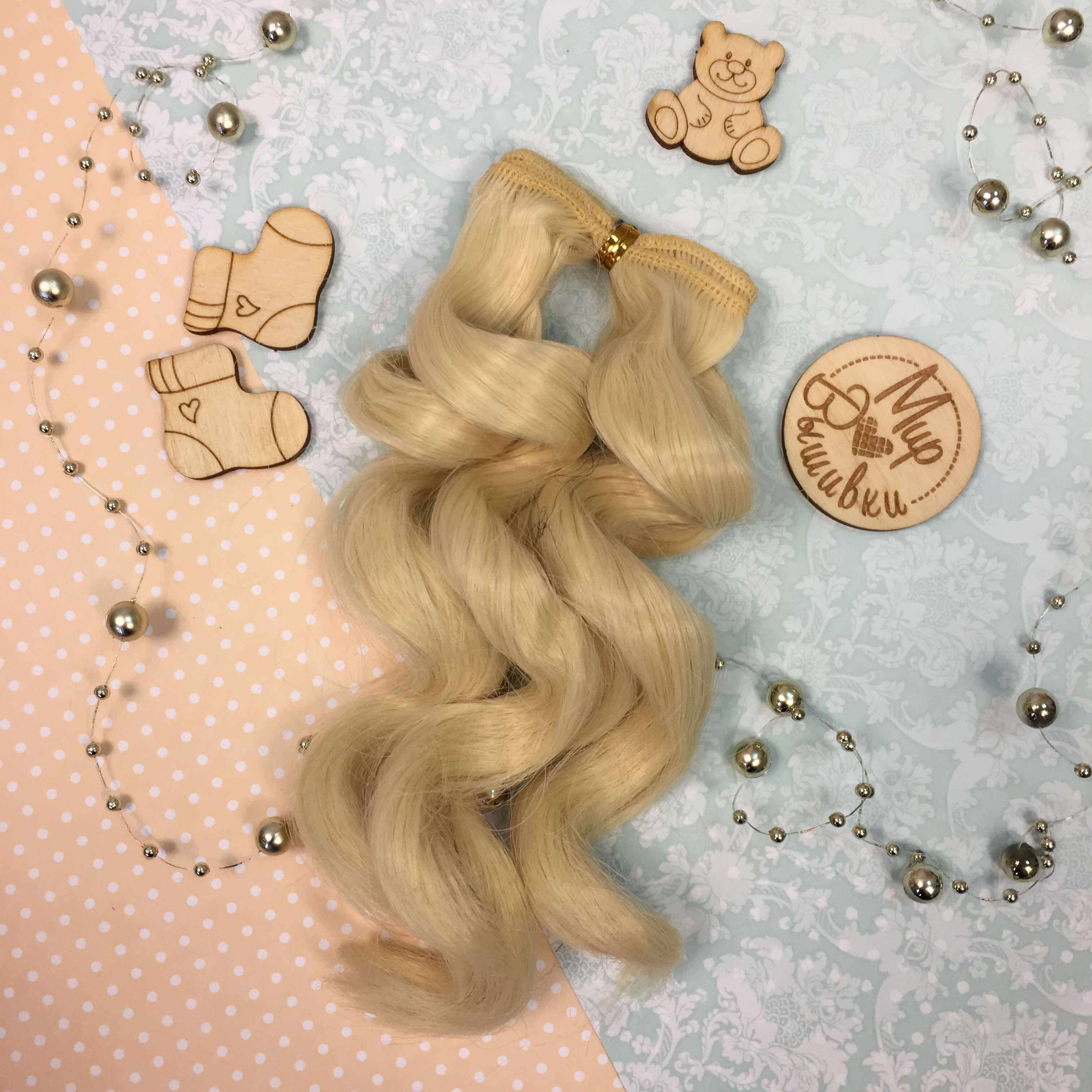 Волосы волна 5 (белый), 15 см