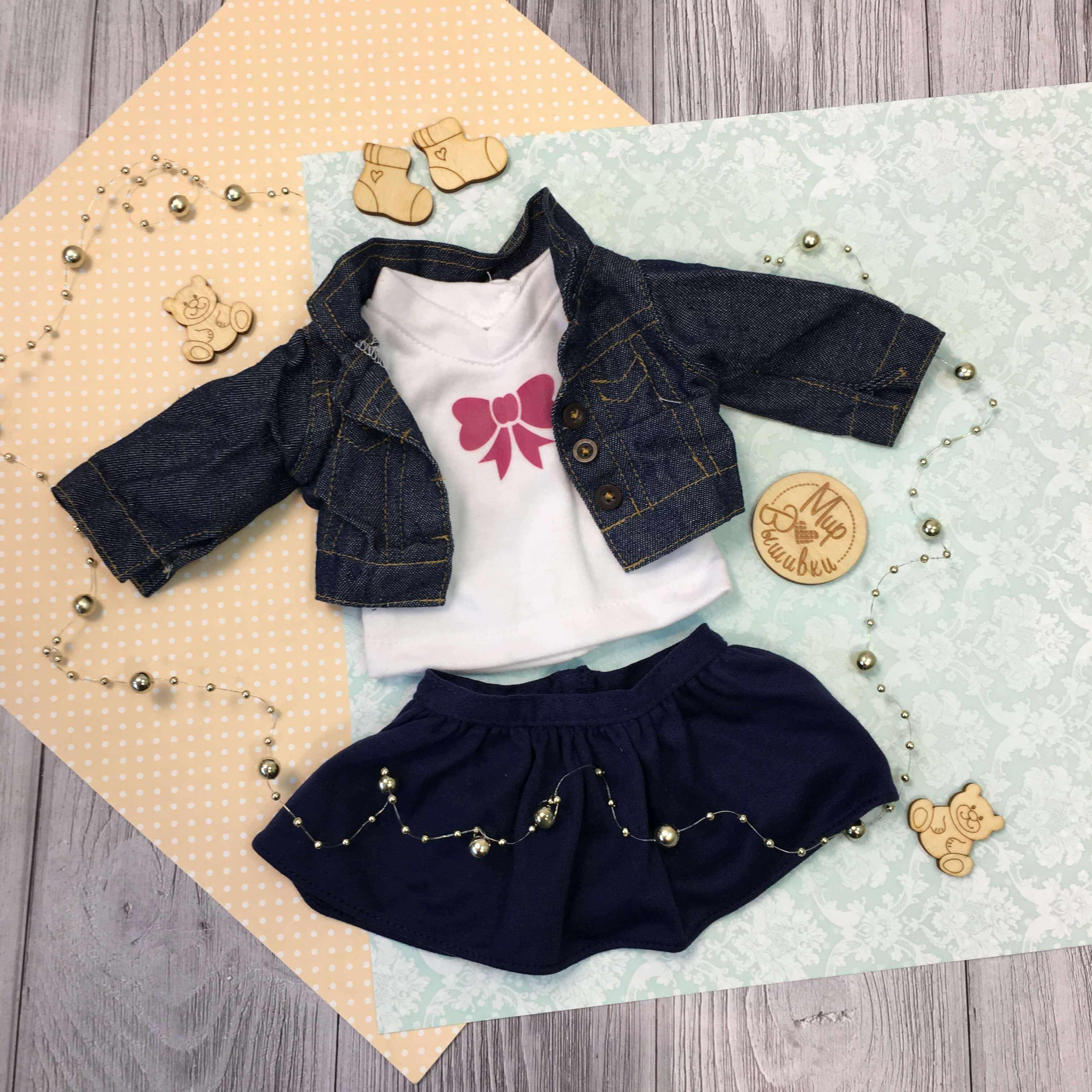 Набор вязаный для БЖД  юбка+пиджак+футболка
