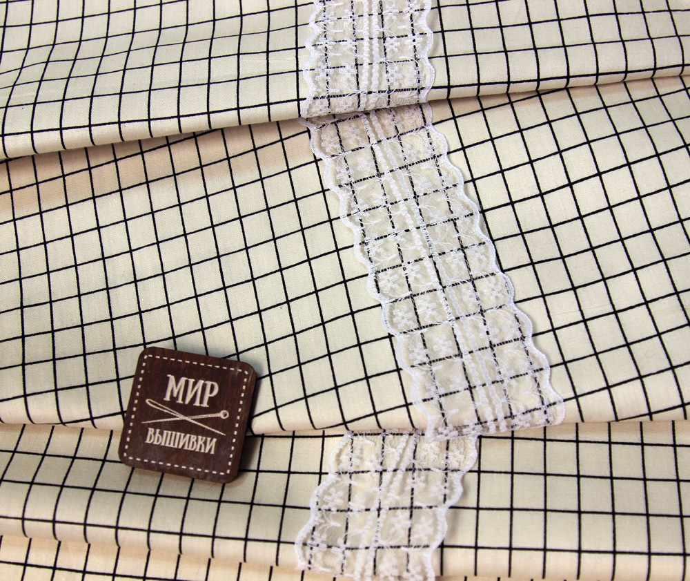 к554 клетка коричневый цвет (50*80 см)