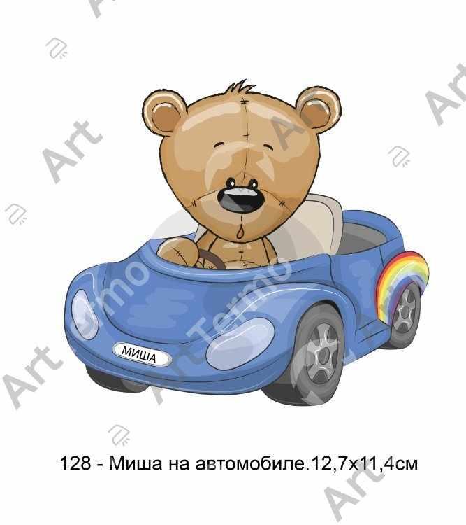 128 - Миша на автомобиле.12,7х11,4см
