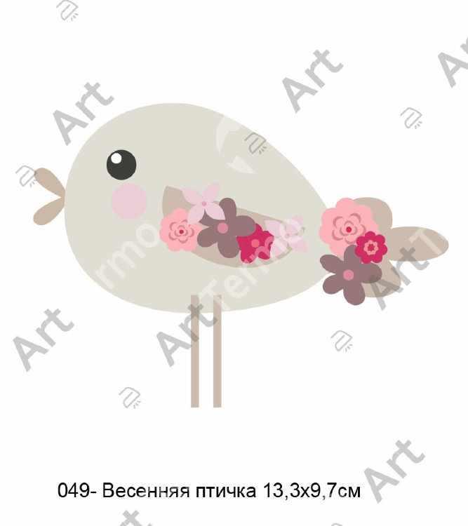 049 - Весенняя птичка 13,3х9,7см
