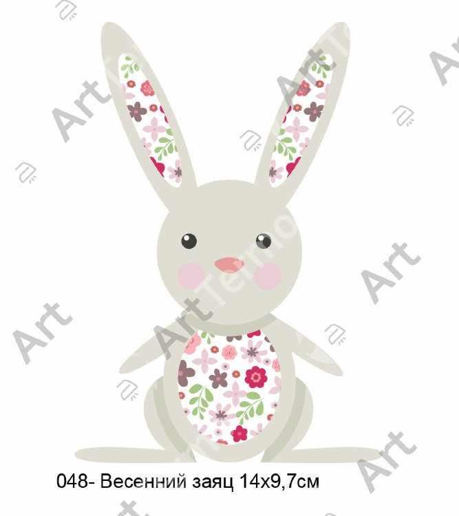 048 - Весенний заяц 14х9,7см