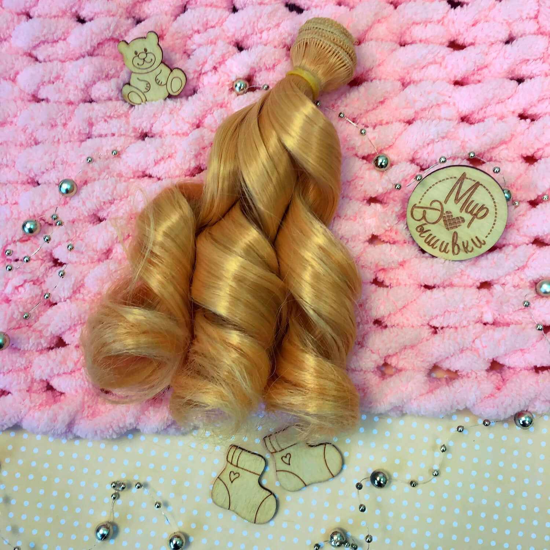 Волосы локон, 15 см цвет №13