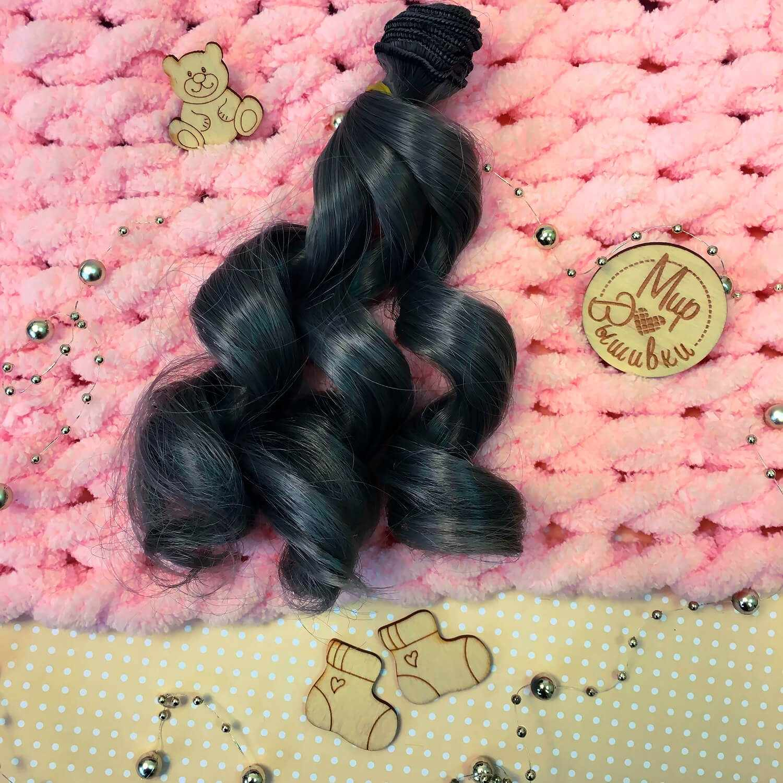 Волосы локон, 15 см цвет №44