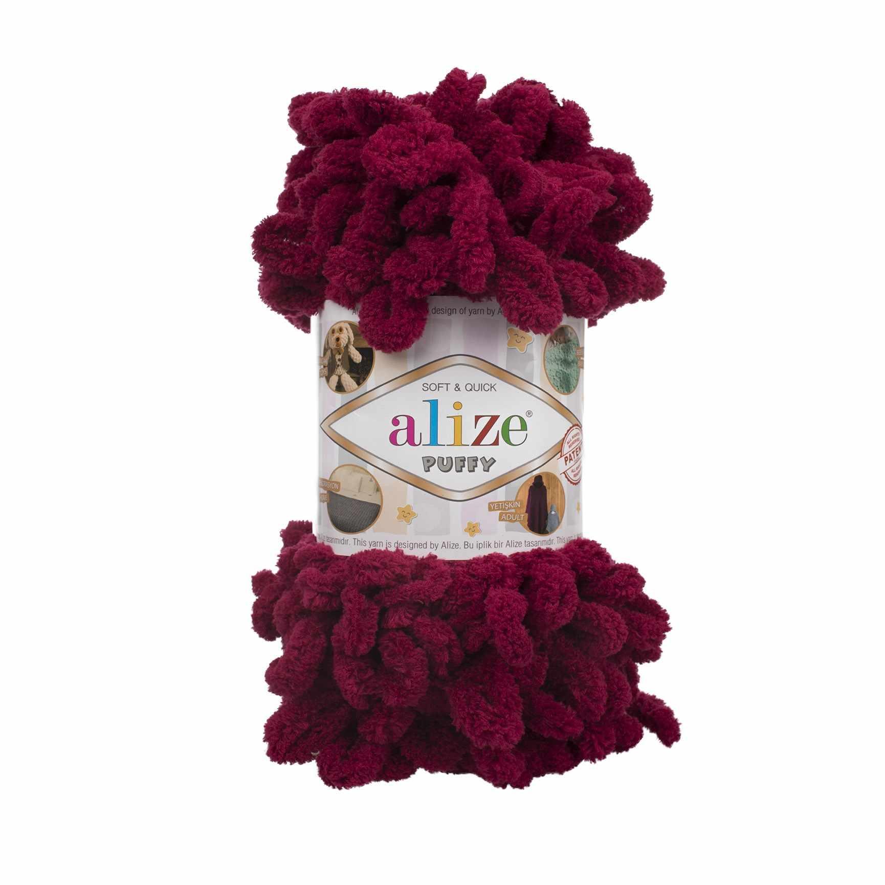Пряжа Alize PUFFY Цвет.57 Бордовый