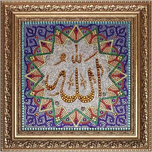 Алмазная вышивка 0201/1 Аллах - картина стразами (Преобрана)