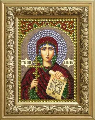 Алмазная вышивка 0308/1 Святая мученица Наталия - картина стразами (Преобрана)