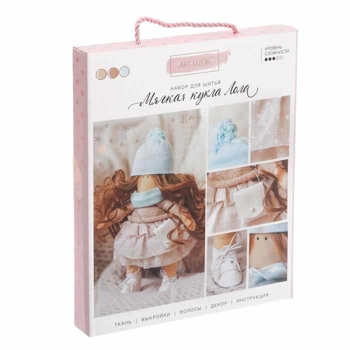 3299336 Интерьерная кукла «Лола», набор для шитья