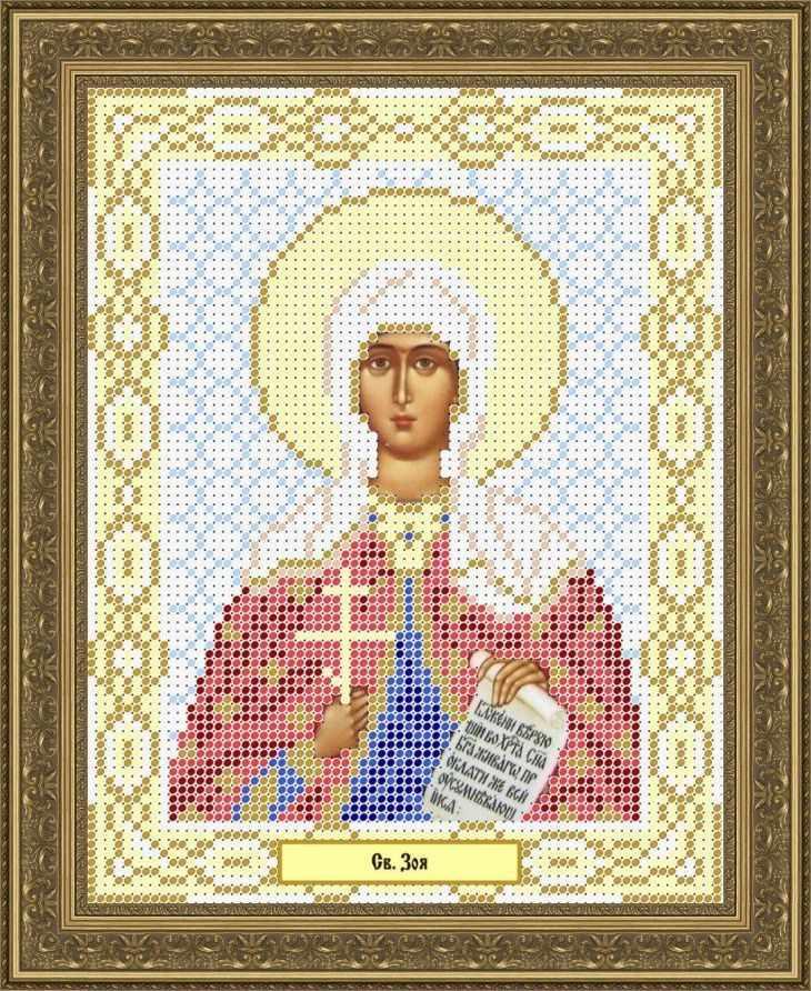 КАЮ1088 Св. Зоя - схема для вышивания (Матрёшкина)