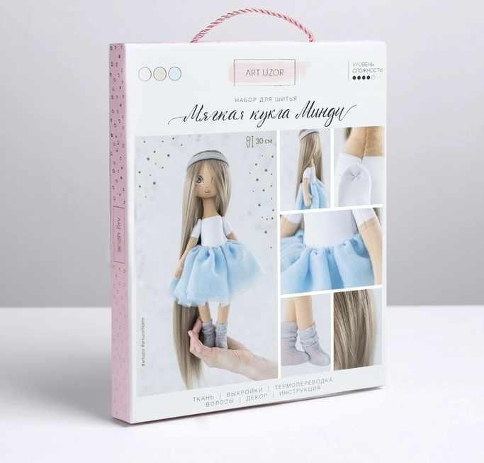 3548676 Интерьерная кукла «Минди», набор для шитья
