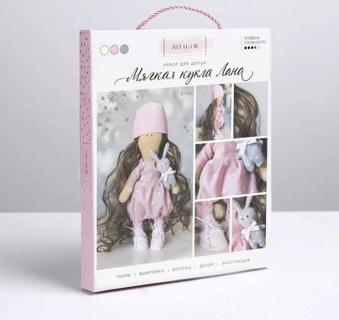 3548663 Интерьерная кукла «Лана», набор для шитья