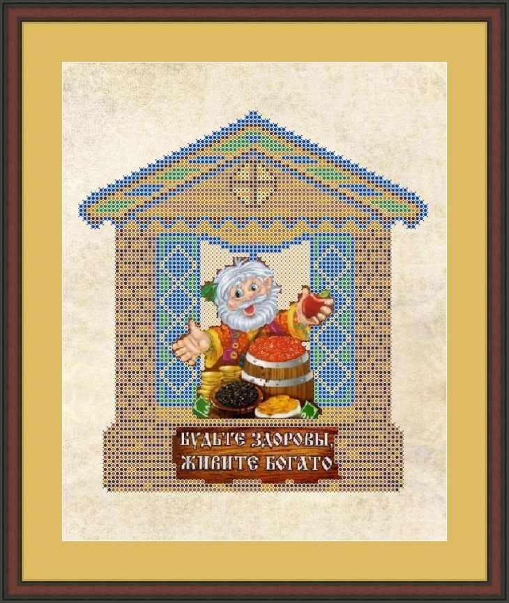 КАЮ3056 Будьте здоровы - схема для вышивания (Матрёшкина)