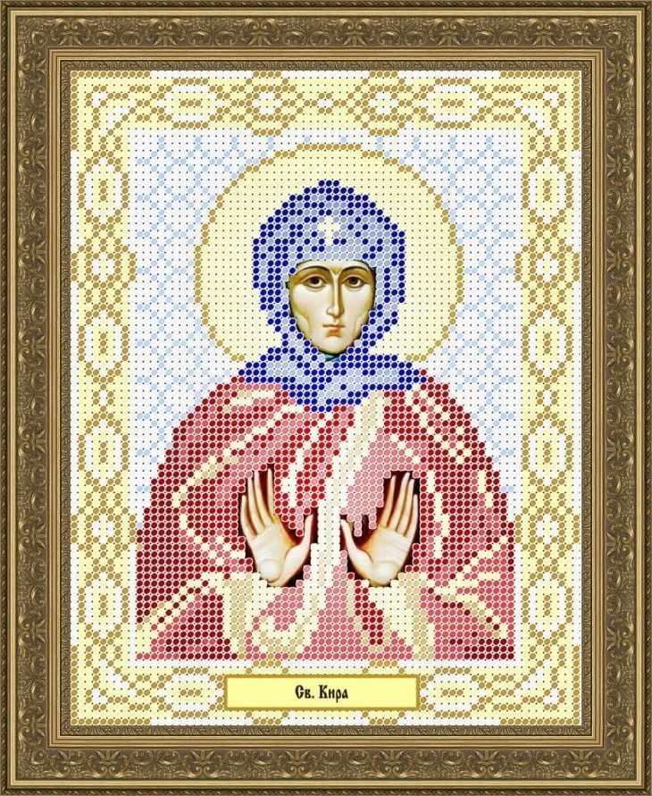 КАЮ1087 Св. Кира - схема для вышивания (Матрёшкина)