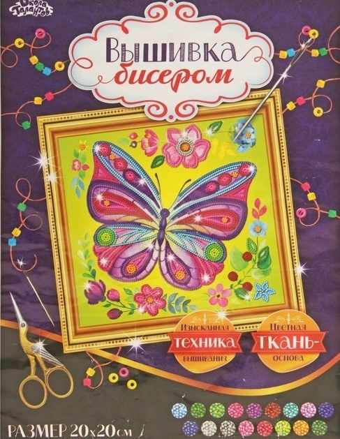 "1935022 Вышивка бисером ""Бабочка"""
