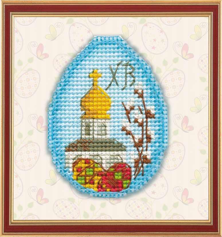 1180 Пасхальный сувенир (Овен)