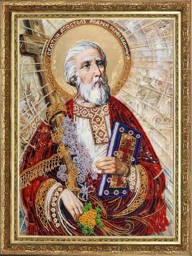 816 Св. Апостол Андрей - Butterfly