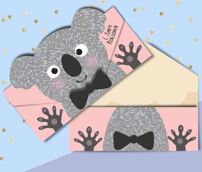 3098822 Конверт для денег формовой «С Днём Рождения», коала
