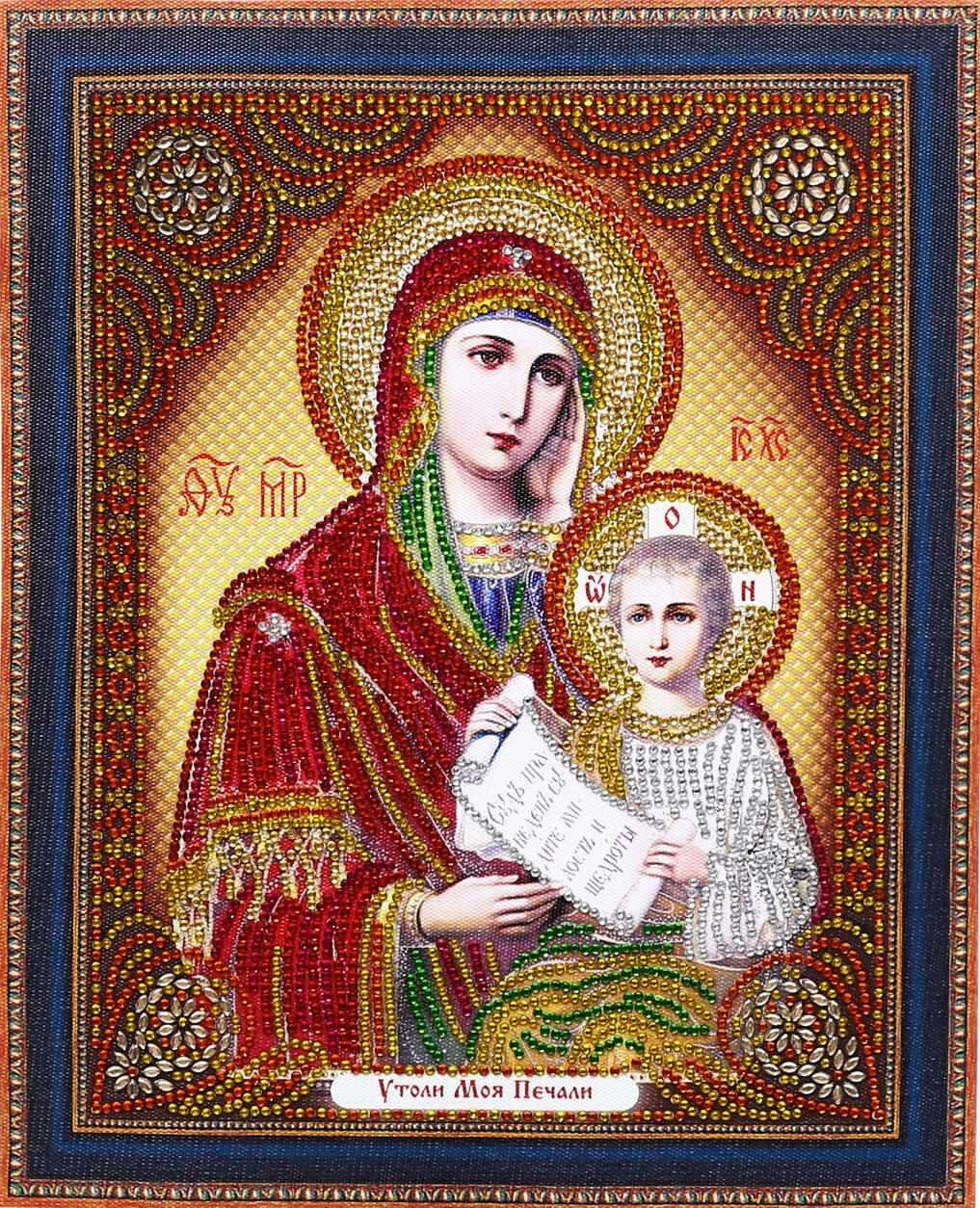Алмазная вышивка TC110 Икона Утоли Моя Печали - мозаика Anya