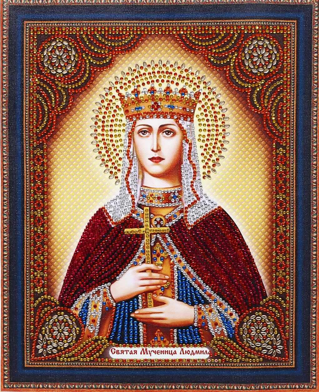 Алмазная вышивка TC117 Икона Святая Мученица Людмила - мозаика Anya