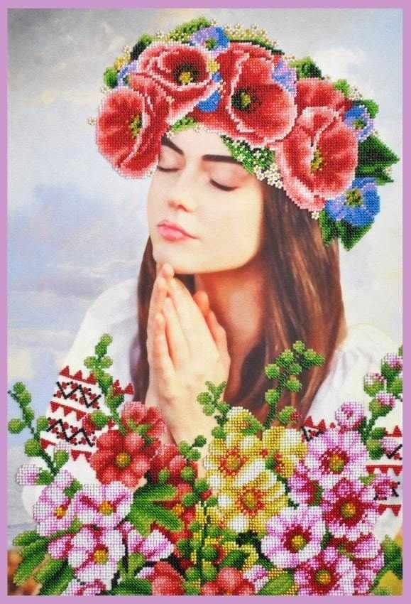 Р-383 Молитва