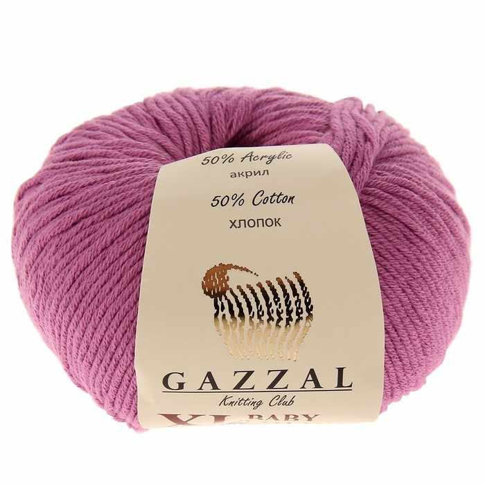 Пряжа GAZZAL Baby Cotton XL Цвет.3414XL Сирень