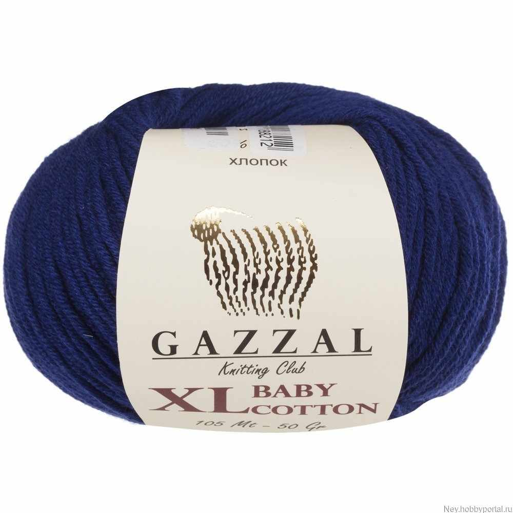 Пряжа GAZZAL Baby Cotton XL Цвет.3438XL Т.Синий