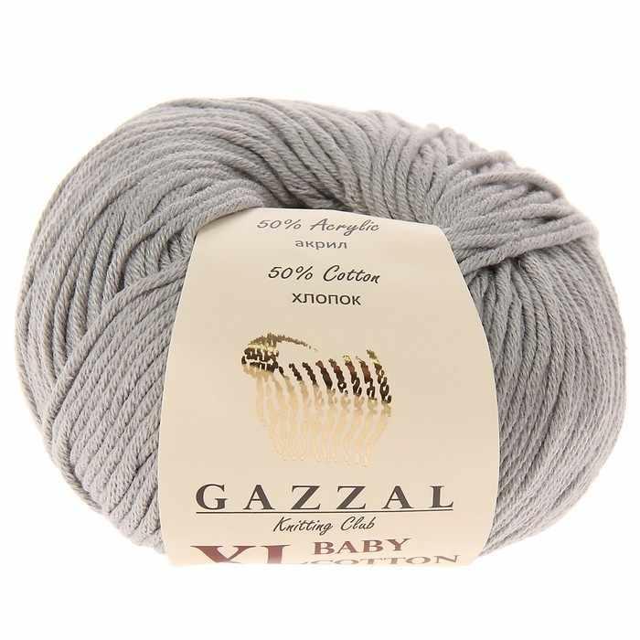 Пряжа GAZZAL Baby Cotton XL Цвет.3430XL Серый