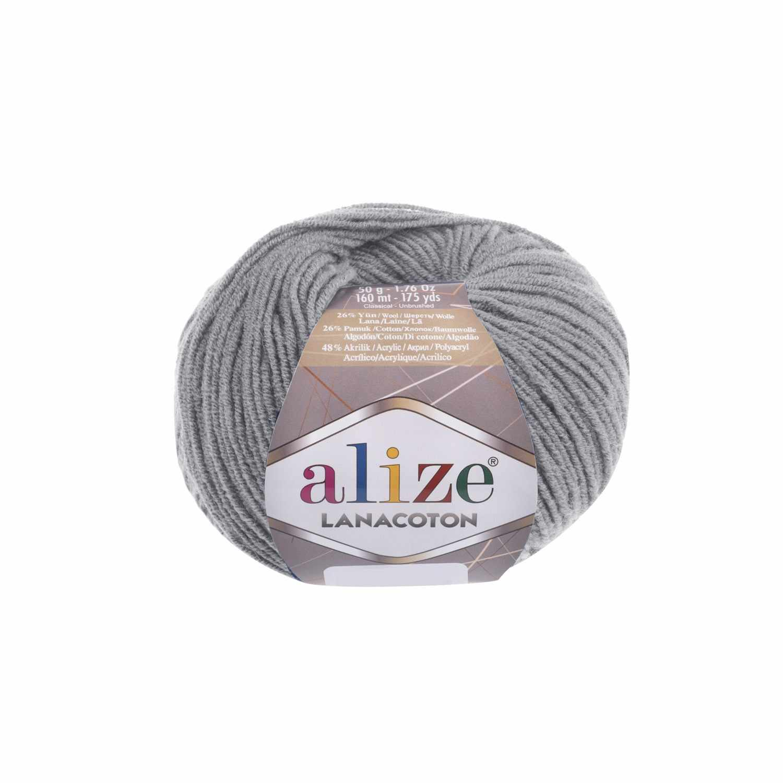 Пряжа Alize Lanacoton Цвет.021 Серый