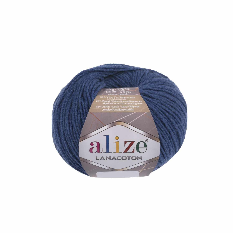 Пряжа Alize Lanacoton Цвет.279 Т.Синий