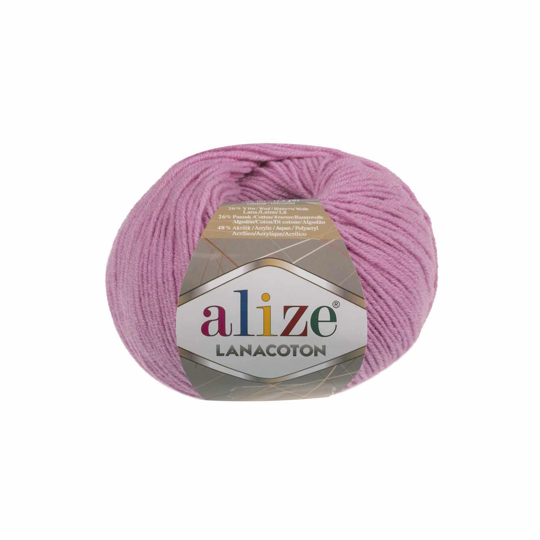 Пряжа  Lanacoton Цвет.098 Розовый