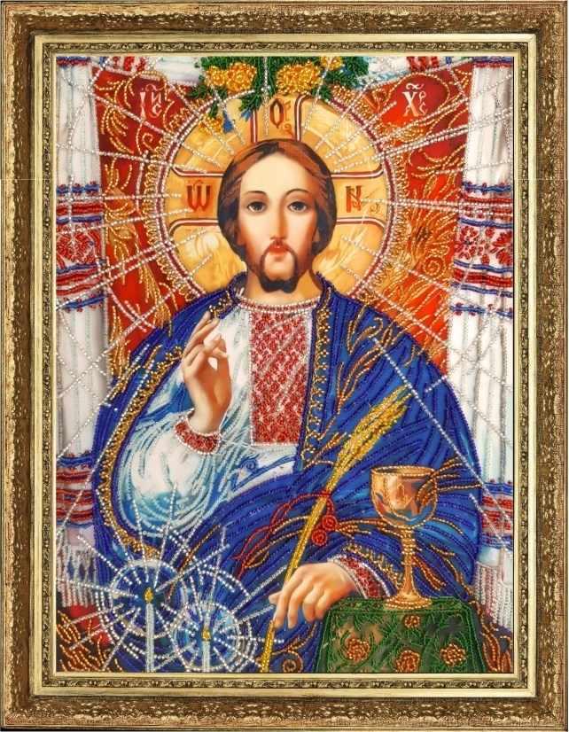 817 Христос Спаситель - Butterfly