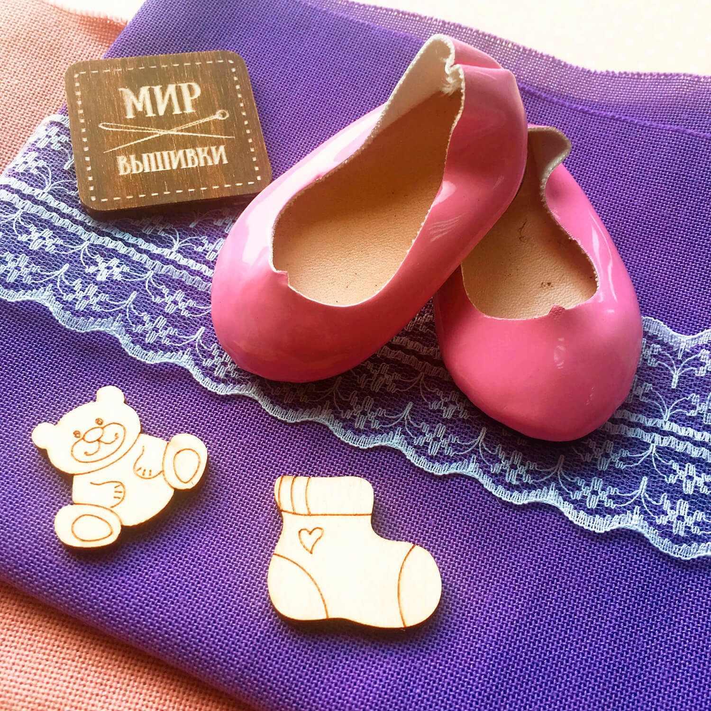 Туфли розовые (балетки), 7 см