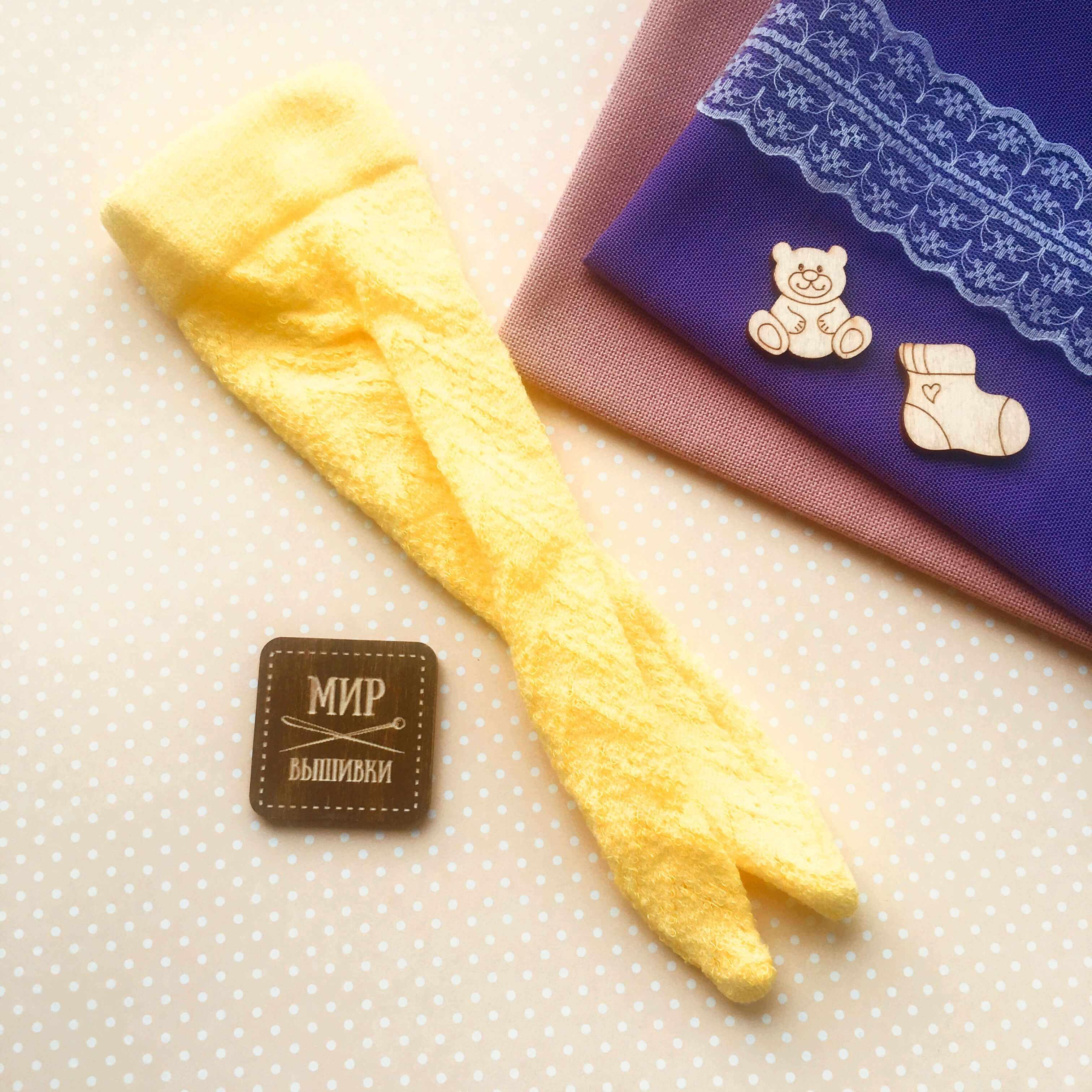 Колготки на куклу, желтый 2, 20-25 см