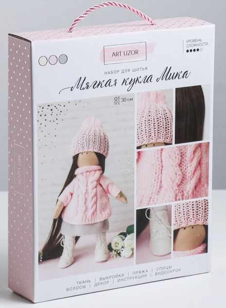 3548670 Интерьерная кукла «Мика», набор для шитья, 18 × 22.5 × 4.5 см