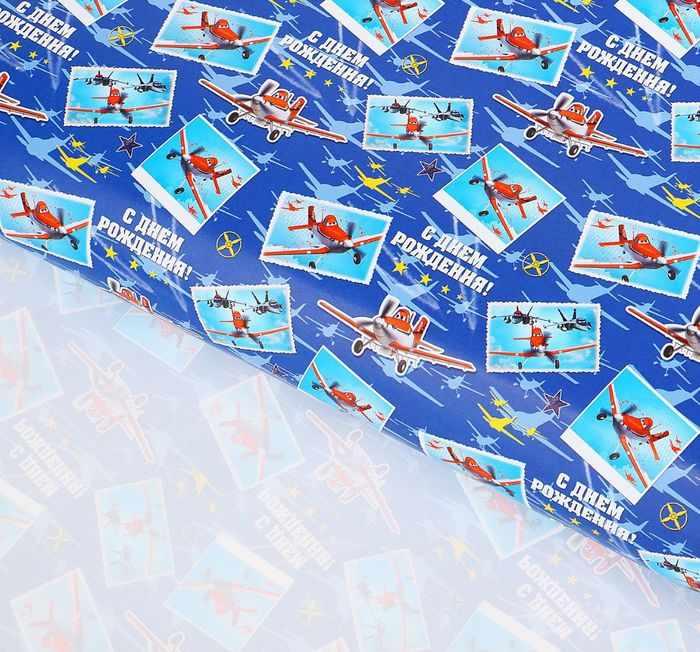 """1302006 Бумага упаковочная глянцевая """"С днем рождения"""", Самолеты,70 х100 см"""