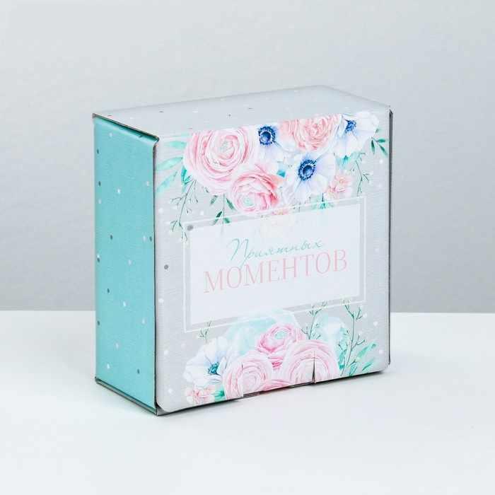 3907252 Коробка‒пенал «Приятных моментов»