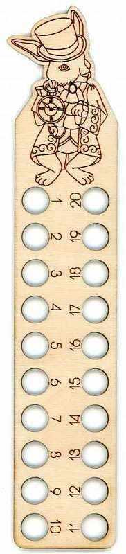 ОР-035 Органайзер для ниток Кролик (МП Студия)