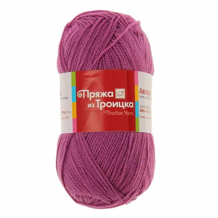 Пряжа Троицкая Акация Цвет.0667 Фламинго