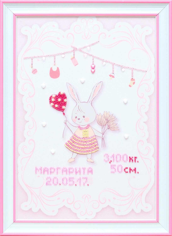 """ТН-1061 """"Метрика для девочки"""""""
