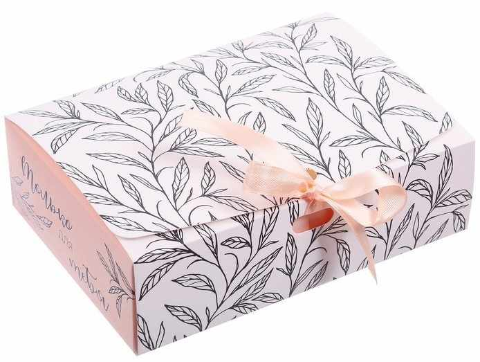 3222431 Коробка подарочная «Только для тебя»
