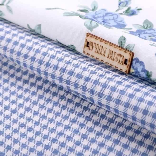 1872427 Набор ткани пэчворк «Лазурный берег»