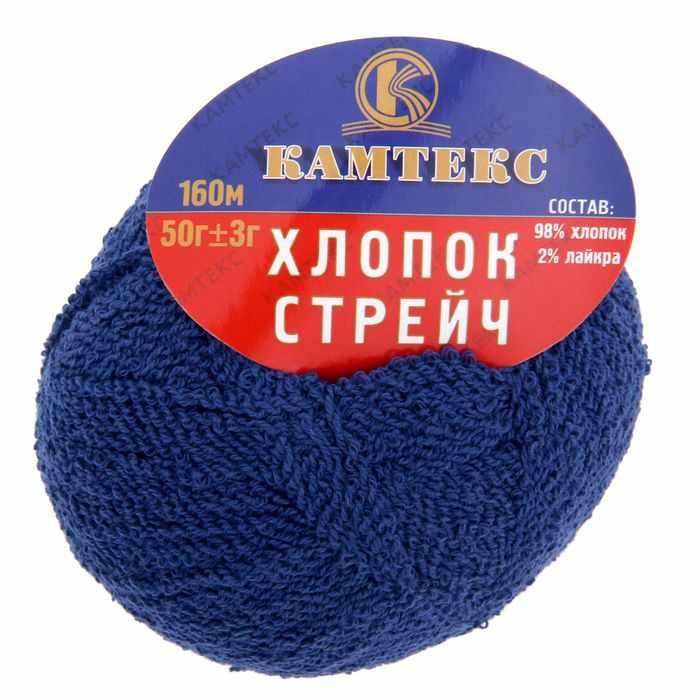 Пряжа Камтекс Хлопок стрейч Цвет.173 Синий