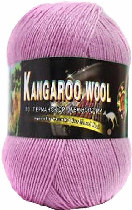 Пряжа Color City Kangaroo wool Цвет.926