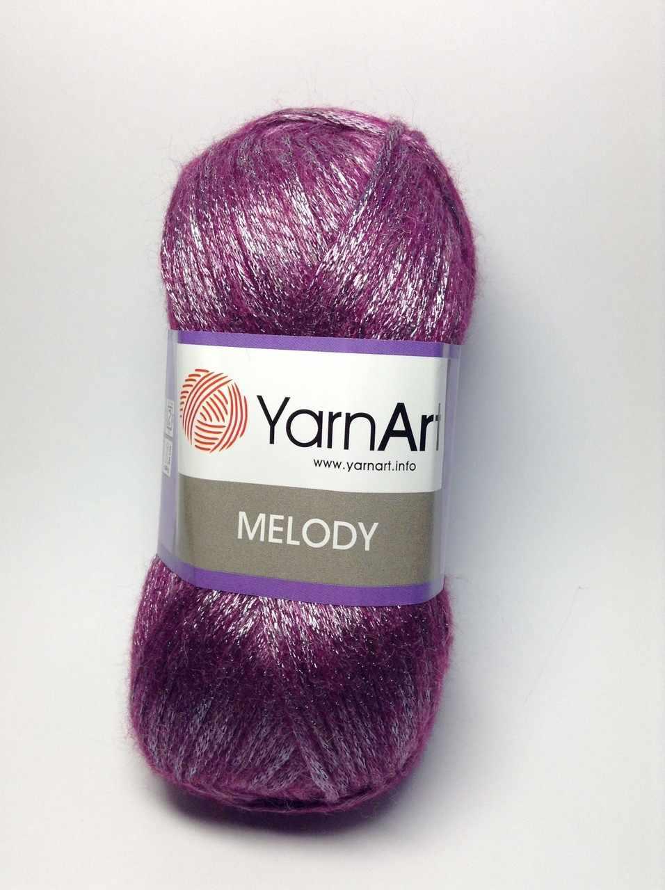 Пряжа YarnArt Melody Цвет.883 Фиолетовый меланж