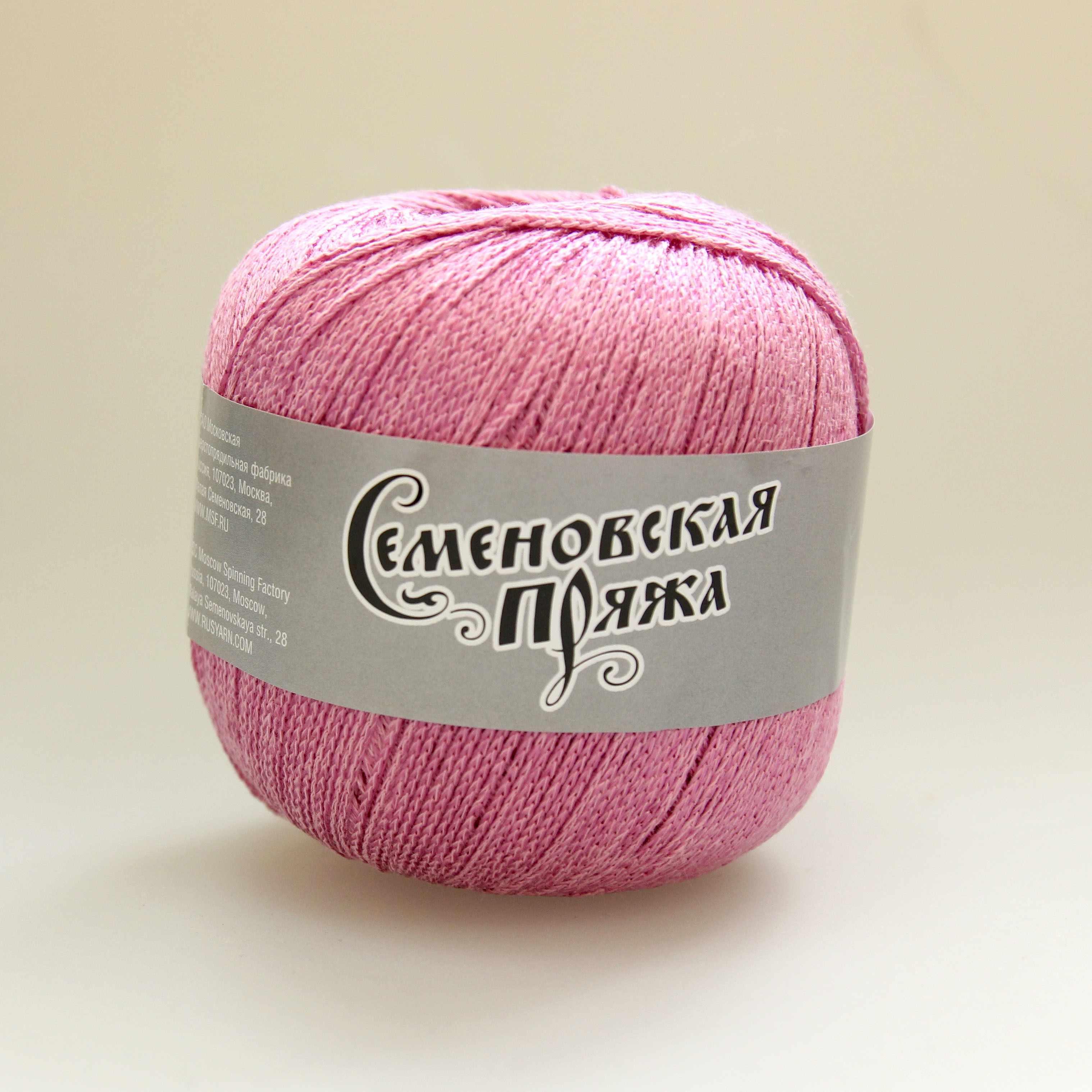 Пряжа Семеновская Mone Цвет.Розовый кварц